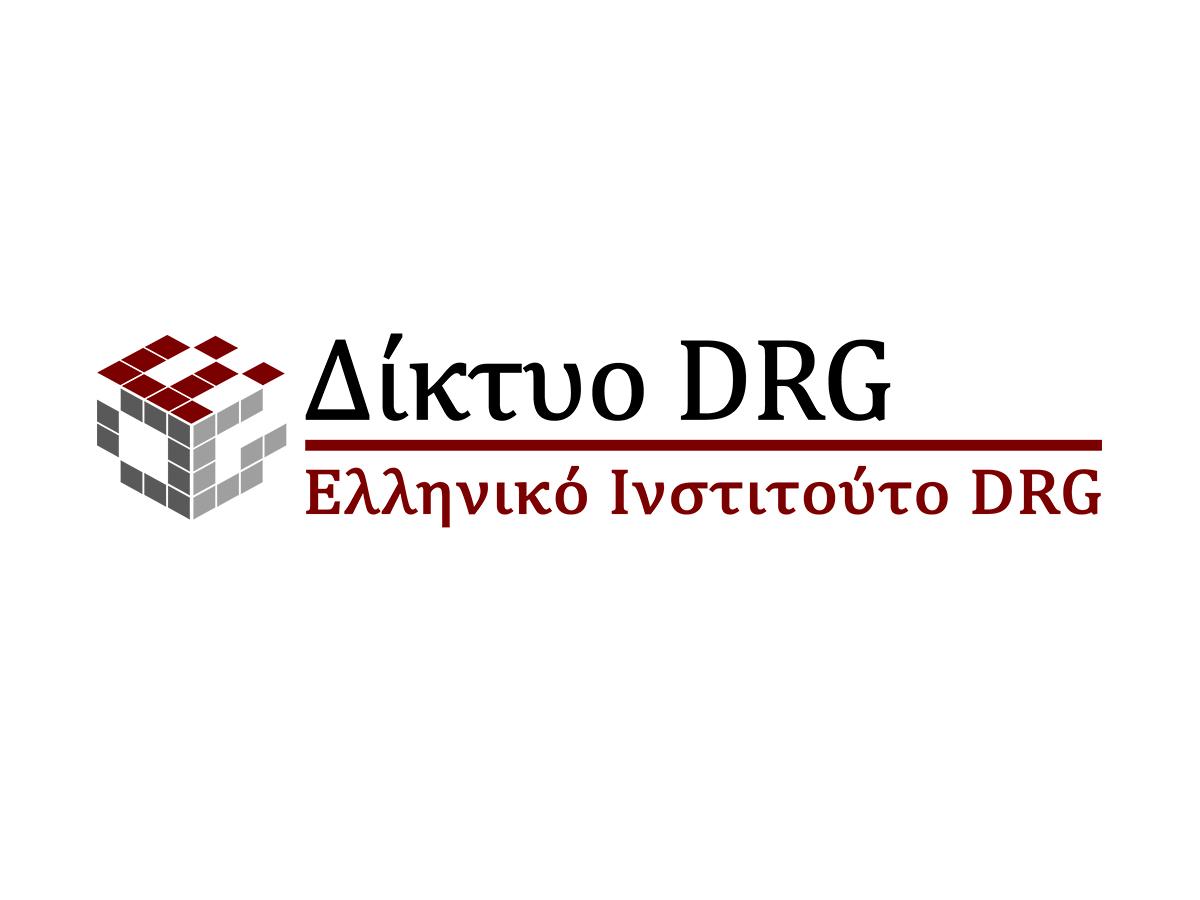 Συνάντηση σχετικά με τη νέα κωδικοποίηση ICD-10-GrM και την ενσωμάτωσή της σε άλλα συστήματα